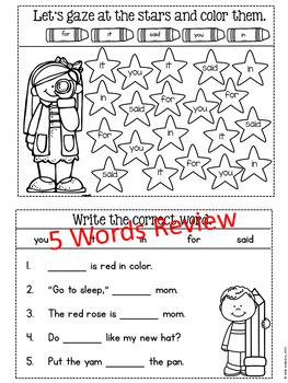 Sight Word Kindergarten Interactive Notebook - Pre-Primer Words