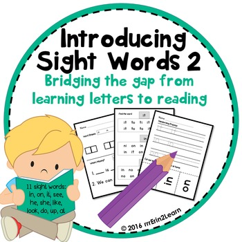 Sight Words Introduction Lessons 2- First sight words 2