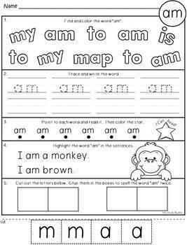 Sight Words Worksheets (Kindergarten Sight Word Practice)