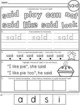 Sight Words Worksheets (Sight Words Kindergarten) by My Study Buddy