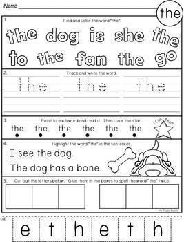 Sight Words Worksheets Sight Words Kindergarten