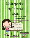 Sight Words Kindergarten Bundle 1