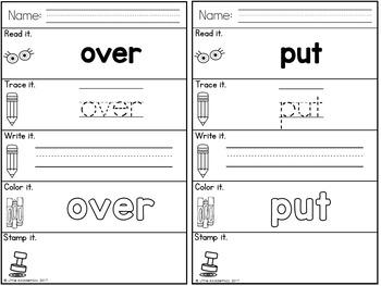 Sight Words Kindergarten, First, and Second Grade Words - 220 Words