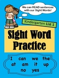 Sight Words Kindergarten List 1