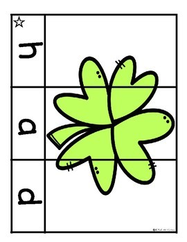 Sight Words Kindergarten | March Sight Word Puzzles {1st Grade}