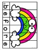 Sight Words Kindergarten | March Sight Word Puzzles {2nd Grade}