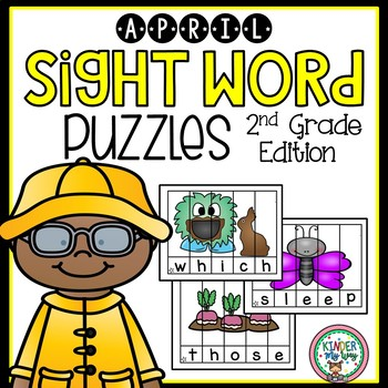 Sight Word Kindergarten Practice |  April Sight Word Puzzles {2nd Grade}