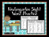 Sight Words - Kindergarten Practice and Homework