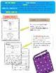 Sight Words Kindergarten - Read, Trace, Write, Color, Fill (No! Prep!) ~ SET 4