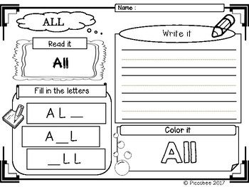 Sight Words Kindergarten {Set 1}