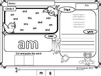 Sight Words Kindergarten {Set 3}