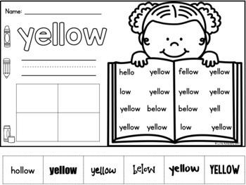 Kindergarten Sight Words Activities Worksheets - PRE-PRIMER WORDS