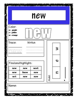 Sight Words - Kindergarten - Worksheets & Interactive Notebooks