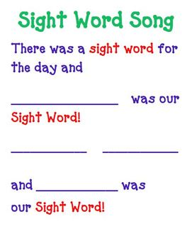 Sight Words Kit