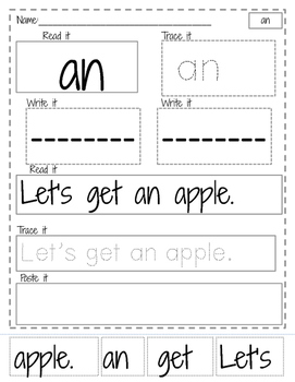 Sight Words First Grade Practice & Review