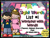 Sight Words List 1 BRAIN-ercises, Games, Flashcards and So