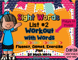 Sight Words List 2 BRAIN-ercises, Games, Flashcards, and SO MUCH MORE!