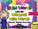 Sight Words List 4 BRAIN-ercises, Games, Flashcards and SO MUCH MORE!!!