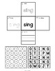 Sight Words Interactive Notebook Second Grade Set 11 (best, upon, these, sing)