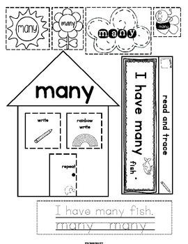 Sight Words Second Grade Set 12 (wish, many) Interactive Notebook {FREEBIE}