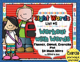 Sight Words List 5 BRAIN-ercises, Games, Flashcards & SO MUCH MORE!