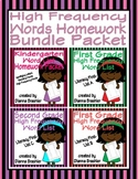 Sight Words (Literacy First) Complete Word List Homework Packet Bundled