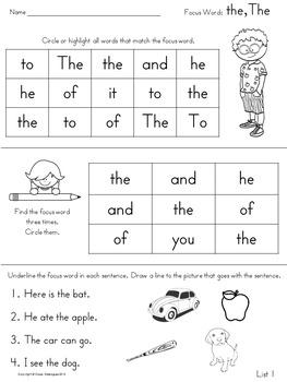 Sight Words, No-Prep Comprehensive Activities, Set 1