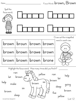 Sight Words, No-Prep Comprehensive Activities, Set 12