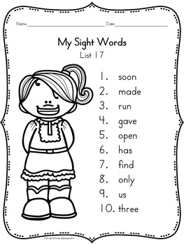 Sight Words, No-Prep Comprehensive Activities, Set 17