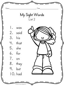 Sight Words, No-Prep Comprehensive Activities, Set 2