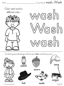 Sight Words, No-Prep Comprehensive Activities, Set 21