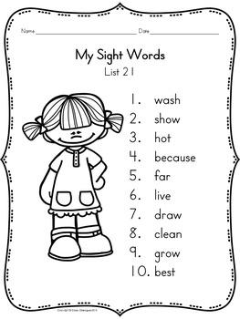 Sight Words, No-Prep Comprehensive Activities, Set 21