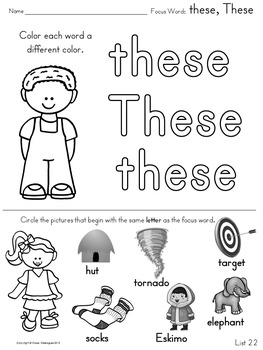 Sight Words, No-Prep Comprehensive Activities, Set 22