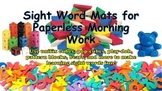 Paperless Sight Word Manipulative Morning Work Set 1