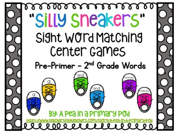 Sight Words (Matching Games Center)