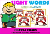 Sight Words Matching Level 2 Activity