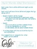 Sight Words Mini Workbook Week One!