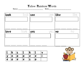 Sight Words Monthly Review