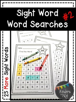 Sight Words: More Word Searches- Set #2  25 High Frequency Words