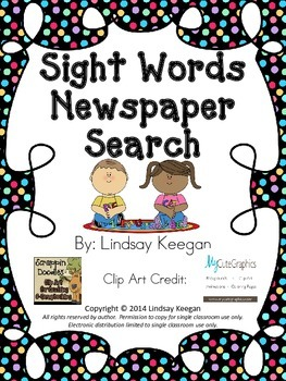 Sight Words Newspaper Activity - Literacy Center, Homework or Word Work