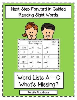 Sight Words  -  Next Step Forward in Guided Reading