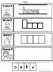 Sight Words No Prep Worksheets - Primer Sight Words