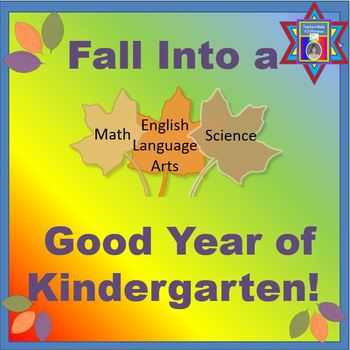 Sight Words, Numbers, and Science:  Fall Into a Good Kinde