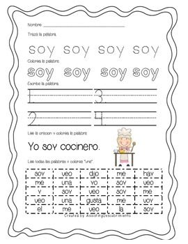 Sight Words Pack - Kindergarten