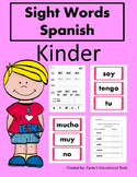 Sight Words - Palabras de uso frecuente -Kinder- Spanish
