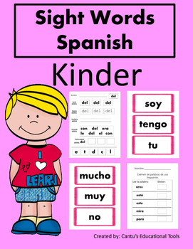 Sight Words - Palabras de uso frecuente -Kinder- Spanish