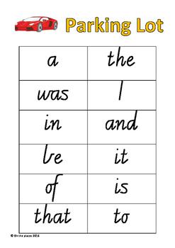 Sight Words Parking Lot - first 12 words (Golden Magic Words)