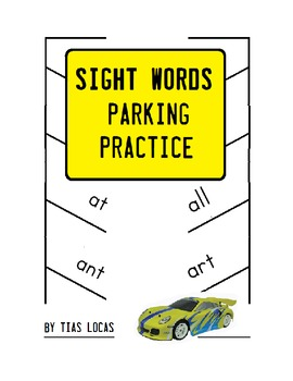 """Sight Words """"Parking Lots"""" - 21 Worksheets with Words A-Z"""