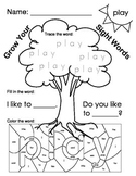 Sight Words - Play