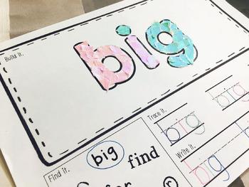 Sight Words Play Dough Mats / Activity Mats (First Grade)